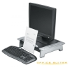 Podstawka pod monitor/laptop Plus Office Suites Fellowes